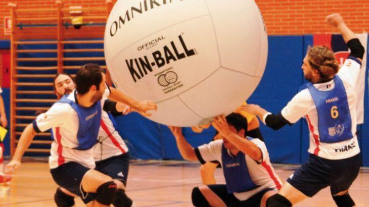 【キンボール】独特なルールが面白い!皆で協力して「オムニキン!」