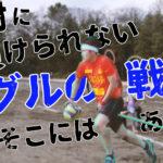 【動画あり】第2回全日本クィディッチ選手権大会レポート